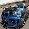Blue Street Car